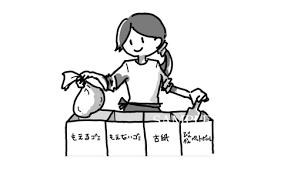 ゴミの分別をする女の子の白黒イラスト素材無料フリー素材モノクロ