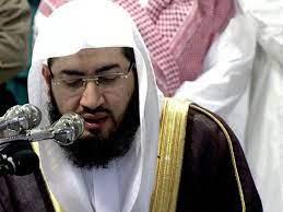 حقيقة اعتقال الشيخ بندر عبدالعزيز بليلة إمام الحرم المكي