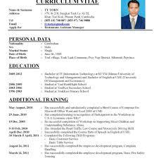 Curriculum Vitae Template Australia 15 Format Of A Curriculum Vitae Sopexample