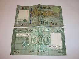 Lebanese Pound Wikipedia