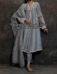 Designer Boutique Women S Womens Suits Punjaban Designer Boutique