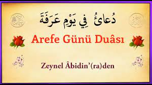 Arefe Günü Duası | A