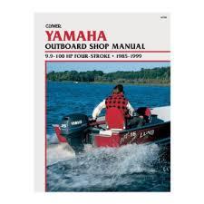 yamaha 9 9 4 stroke. get quotations · clymar b788 clymer yamaha 4 stroke 9.9-100 hp ob 1985-1999 9