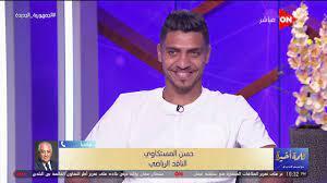 كلمة أخيرة - حسن المستكاوي يكشف عن ميزة في محمد شريف وضعته على رأس هدافي  الدوري حتى الآن - YouTube