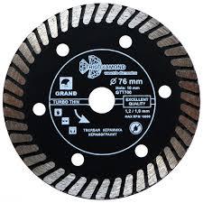 Алмазный <b>диск</b> по камню <b>Trio Diamond</b> Turbo <b>Grand</b> 76 мм