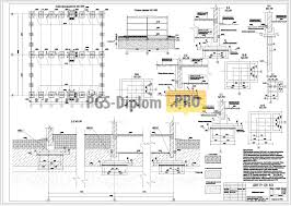 Ф Расчет оснований и фундаментов фабричного корпуса pgs  07Ф Расчет оснований и фундаментов фабричного корпуса
