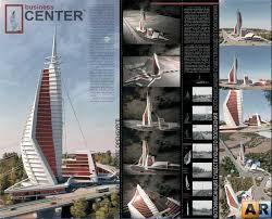 xviii Международный смотр конкурс лучших дипломных проектов по  xviii Международный смотр конкурс лучших дипломных проектов по архитектуре и дизайну