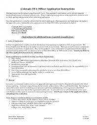 cover letter career goal essay sample career goals essay sample  career goal essay sample