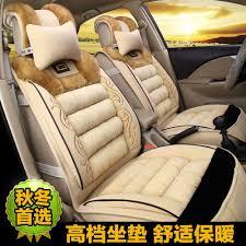 winter car seat cushion plush leather seat cover h6 toyota rav4 camry reiz rica laura trail crv car seat toys car seat winter cover from pinarellobike