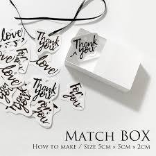 スリーブ箱マッチ箱の展開図無地5cm角作り方を画像で解説sleeve