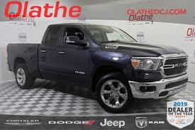 CERTIFIED PRE-OWNED 2019 RAM 1500 BIG HORN/LONE STAR FOUR WHEEL DRIVE STANDARD BED