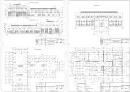 Курсовые и дипломные проекты промышленные здания скачать dwg  Курсовой проект Завод курупнопанельного домостроения с АБК размерами 60 х 54 м в г
