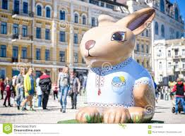 Dumpster Bunny Designs Kyiv Ukraine April 7 2018 Yearly Easter Exhibition Held