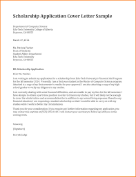 9 scholarship letter sample quote templates application letter
