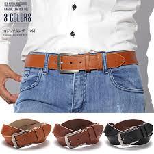 belt of older brother line