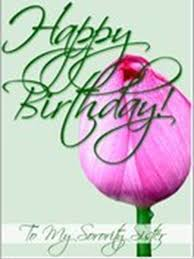 happy birthday pink and green happy birthday sorority sister aka dear alpha kappa alpha in