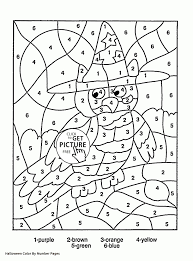 Math Coloring Pages 4th Grade With Christmas New Multiplication