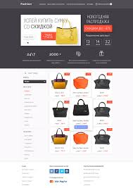 Free Ecommerce Website Templates Awesome eCommerce Fashion Deal Website Template Free PSD Download 1
