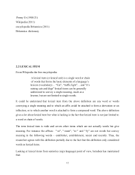 writing bank essay app