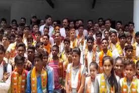 Up Bjp Mla Enrols School Students As Party Members Video Goes Viral