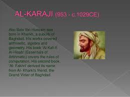 Image result for Abu Bakr al-Karaji
