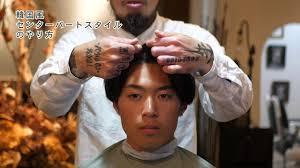 メンズヘアセット髪型 韓国風 センターパート センター分け Gargoylle