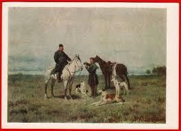 «Царский сокольничий. Охотник с соколом. Конь. <b>Лошадь</b>. Охота ...