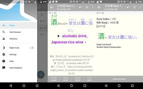 10 Great Free Apps For Studying Japanese