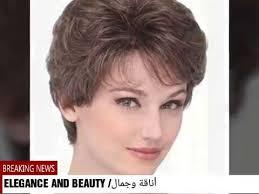 Hair Cut Style قصات شعر قصير للسيدات الانيقات