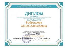 Архив Четверг Июня года Победитель Международного конкурса курсовых работ