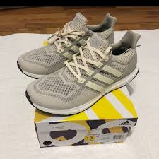 Light Tan Cream Adidas Ultraboost 1 0 Light Tan Cream