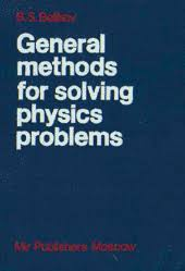 problem books in physics mir books problem books in physics