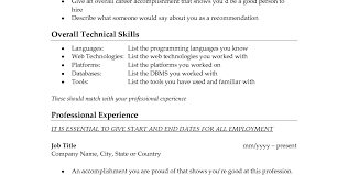 Retail Resume Examples General Resume Objective