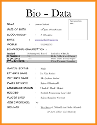 How To Write Biodata Image Result For Bio Data Word Format Biodata Format