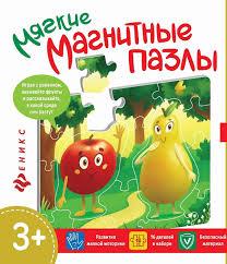 <b>Пазл</b> Феникс Яблоко и груша МП2172 703559 купить в Москве по ...
