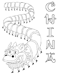 Small Picture Printable China Dragon Countries Coloring Page Coloring Pages 4