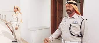 كلية الشرطة ابوظبي - شروط القبول - الموقع - معلومات التواصل