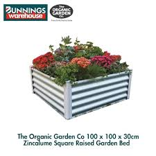 x 30cm zincalume square raised garden bed
