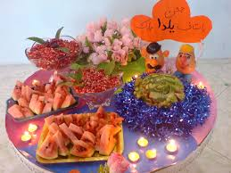 Image result for ‫جشن شب یلدا در مهد کودک‬‎