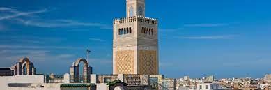 أفضل 10 فنادق في تونس، تونس