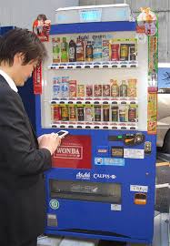 Logitech Vending Machine Cool Japanese Vending Machines Double Up As Free WiFi Hotspots