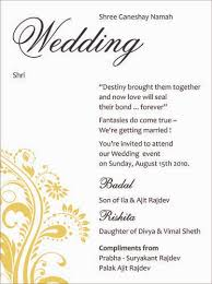 guide to wedding invitations messages invitation wording, indian Sentence For Wedding Card guide to wedding invitations messages wording for wedding card