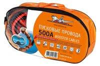 <b>Пусковые провода</b> для автомобилей длиной 5 м — купить на ...