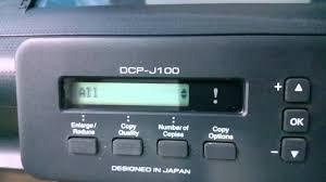 طريقة تحميل تعريف طابعة brother dcp j100 لجميع نظام التشغيل : الأشعة تحت الحمراء الربط أقلق طابعة برذر J100 Analogdevelopment Com