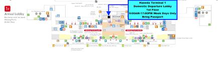 Sim Card Vending Machine Haneda Impressive Haneda Airport Pocket Wifi Router And Sim Card Options Compared