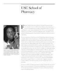 essay pharmacy school essay pharmacy application essay pics essay pharmacy essay samples pharmacy school essay