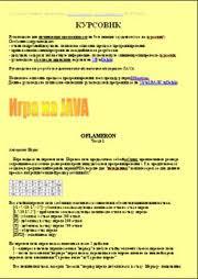 работы бесплатно по медицине курсовые работы бесплатно по медицине