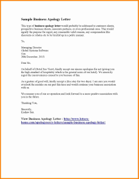 Apology Letter To Customer From Bank New Resume Cover Letter