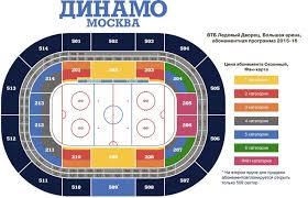Ice Palace Seating Chart
