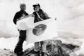 「1975年 - 田部井淳子ら日本女子登山隊が女性初のエベレスト登頂に成功。」の画像検索結果